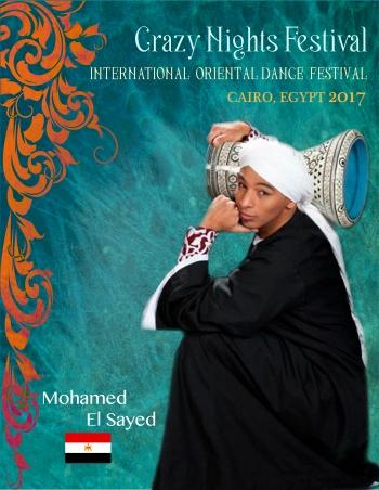 Mohamed2.jpg